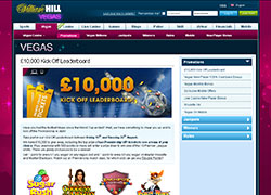 William Hill Vegas Promotions Screenshot